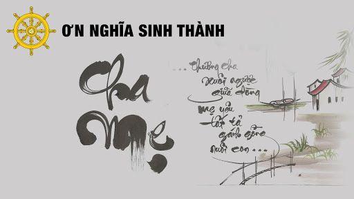 SINH THÀNH